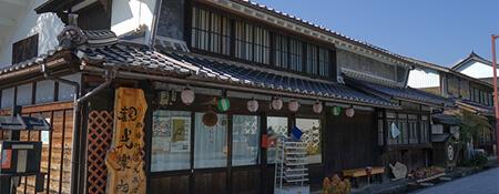 因幡街道大原宿 本田邸(観光案内所)